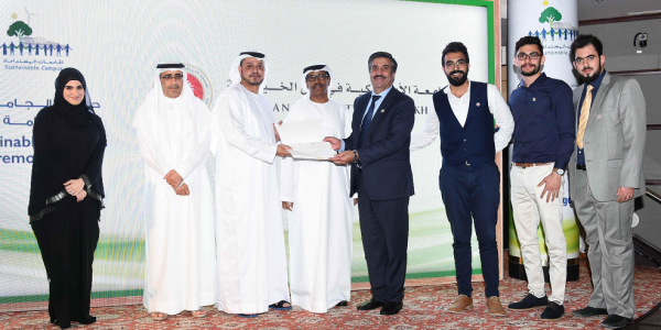 AURAK Awarded for Best Green Campus in UAE