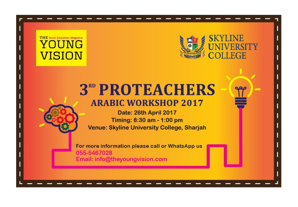 3rd PROTeachers Workshop – APRIL 2017