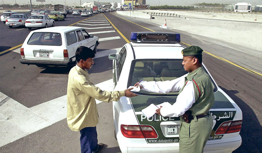 The order will cover traffic black points too but not Salik and parking ticket fines. Image Credit:GN Archives