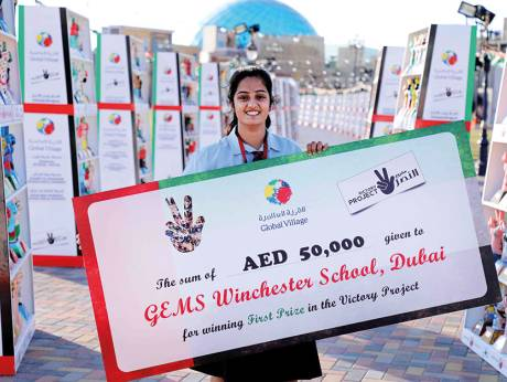 Global Village awards Victory Project winners