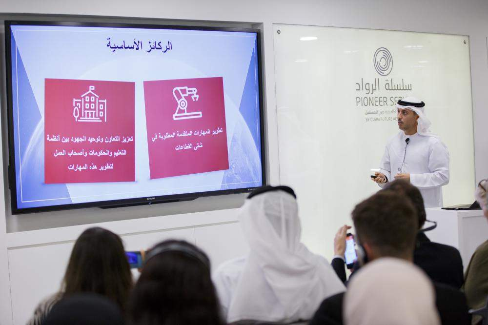 UAE to launch several projects to develop advanced skills