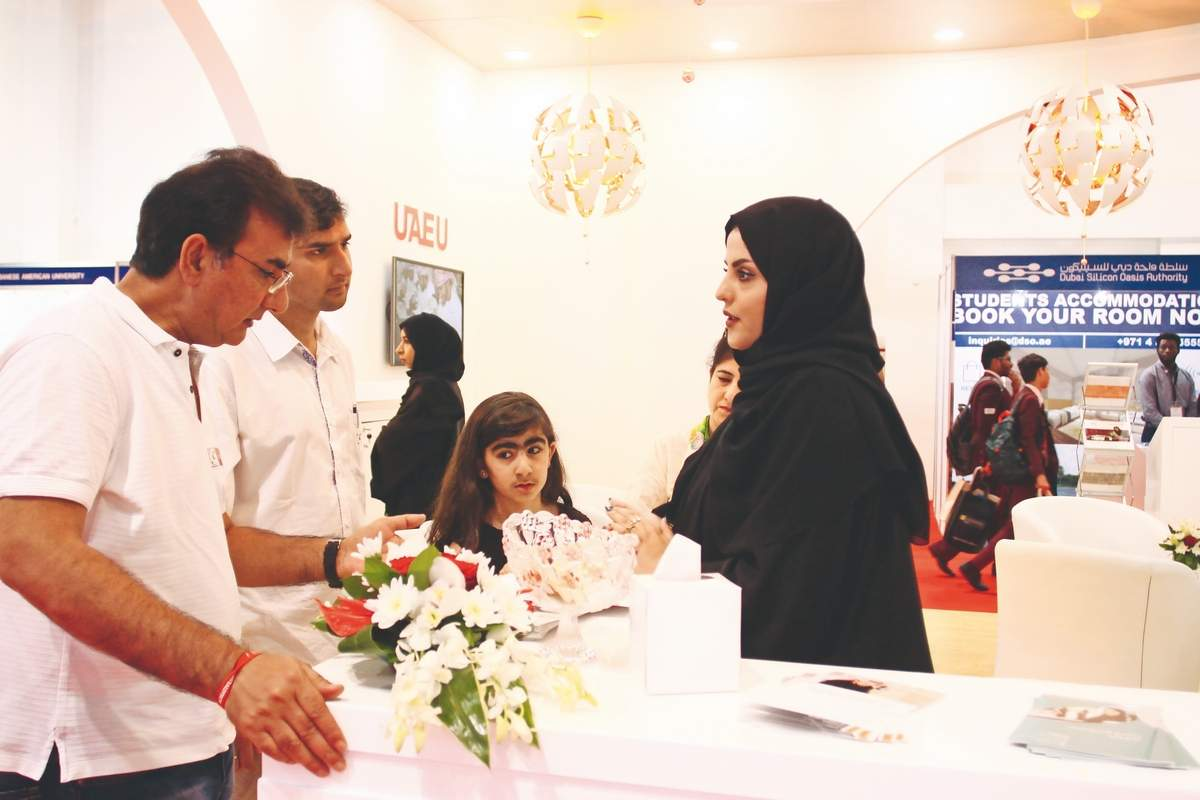 GETEX is an opportunity for students and educational institutions, alike, to choose from the best