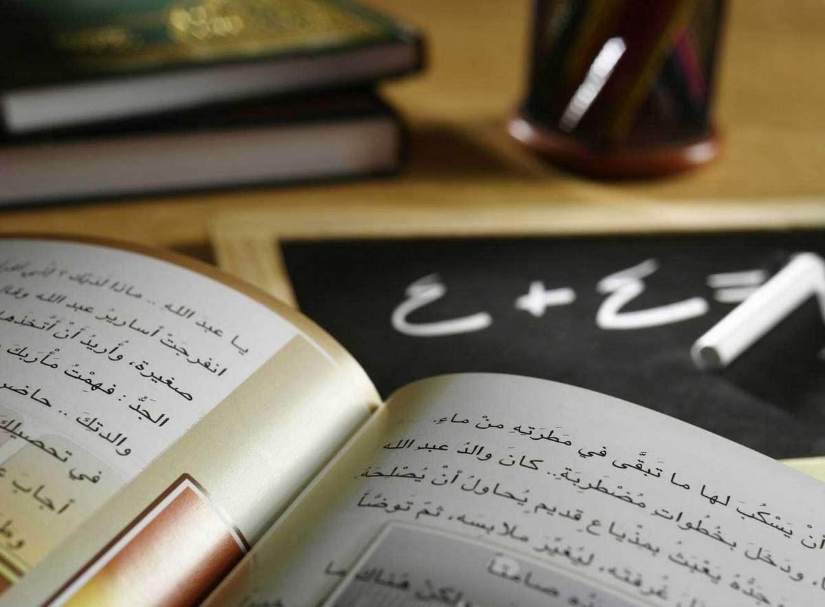 KHDA explores best Arabic teaching methods in Dubai